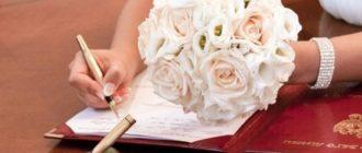 - выбор даты регистрации в любое, удобное для вас время,