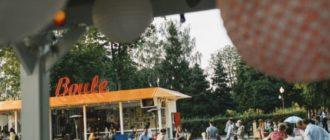 Парк Горького, основанный в 1928 году