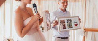 Такой презент, наверняка, оценит семья вашего мужа