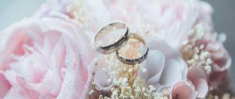 Если планируется традиционная свадьба с выкупом невесты, то для этого понадобятся: