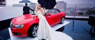 вариант проведения свадьбы для молодоженов, которые не хотят себя ни в чем ущемлять