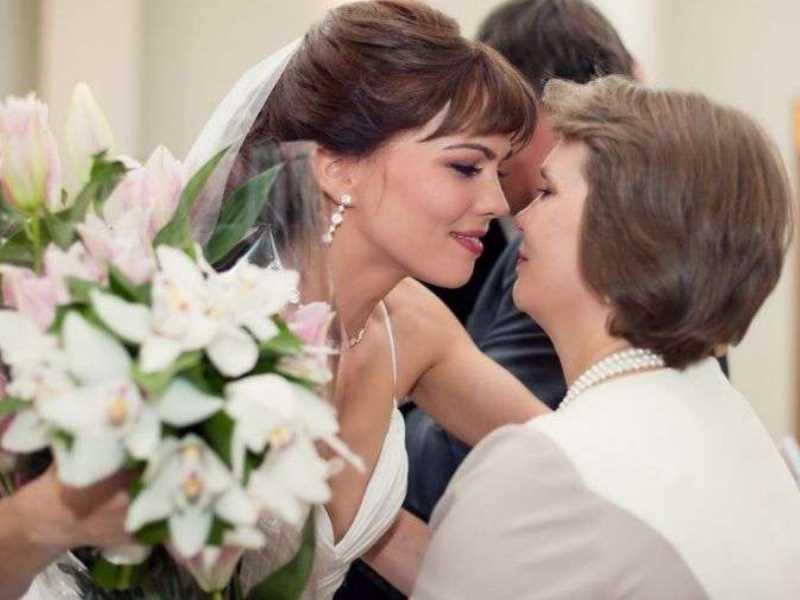Для родителей свадьба означает разлуку со своим ребенком