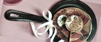 - блюда на праздничном столе готовили в чугунной посуде;