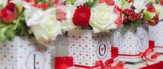 Для того, чтобы наряд жениха гармонично вписывался в тематику свадьбы